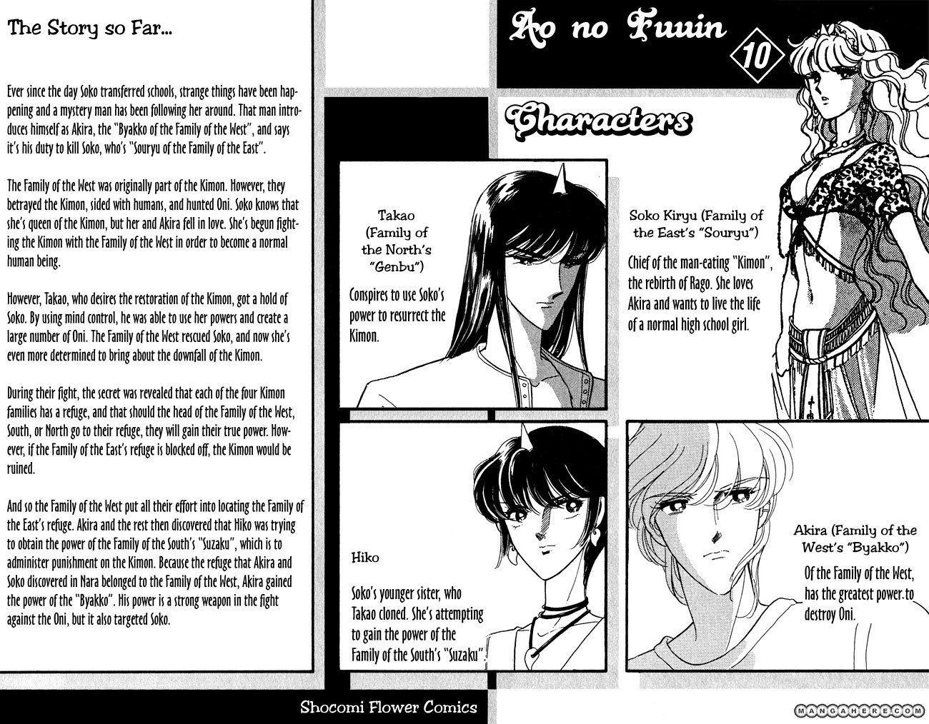 Ao no Fuuin 47 Page 3