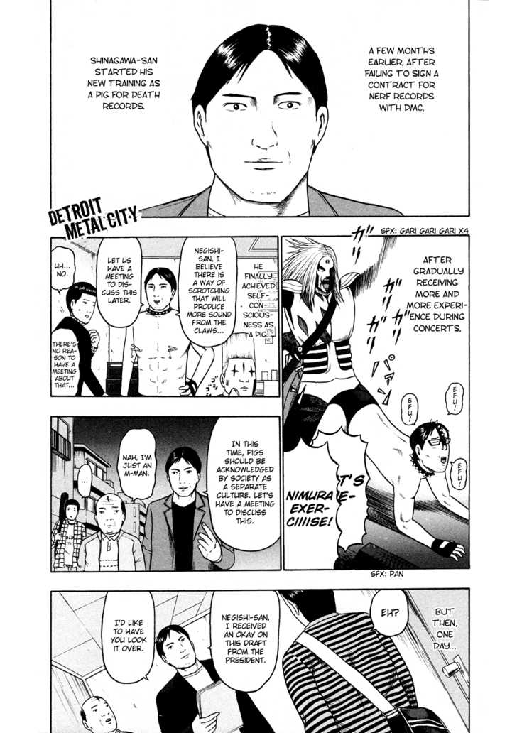 Detroit Metal City 53 Page 2