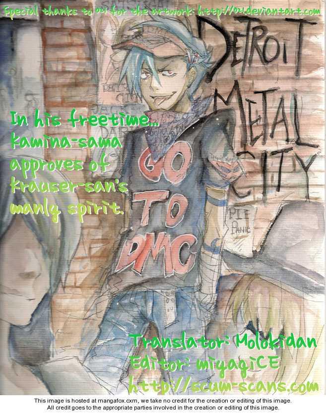 Detroit Metal City 74 Page 1