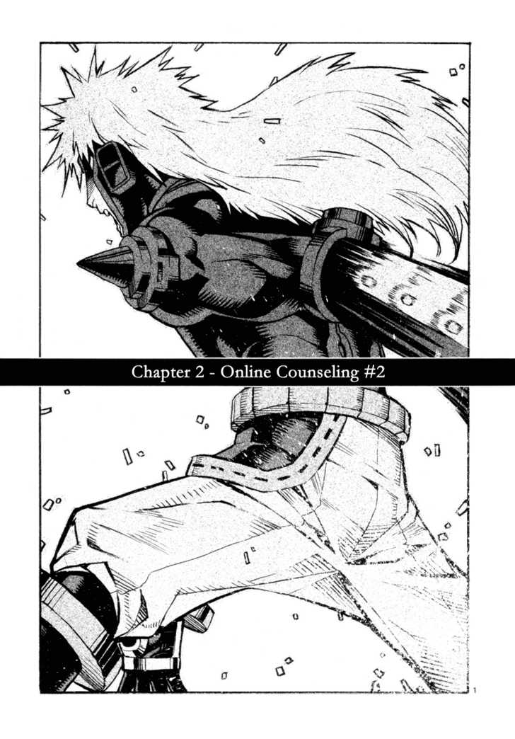 Natsunokumo 2 Page 1