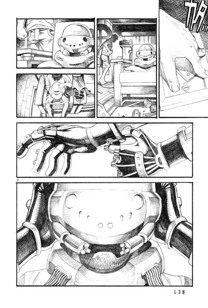 Natsunokumo 4 Page 2