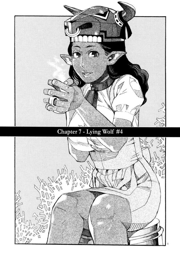Natsunokumo 7 Page 1