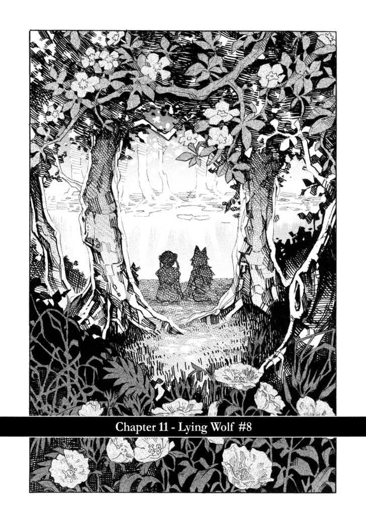 Natsunokumo 11 Page 1