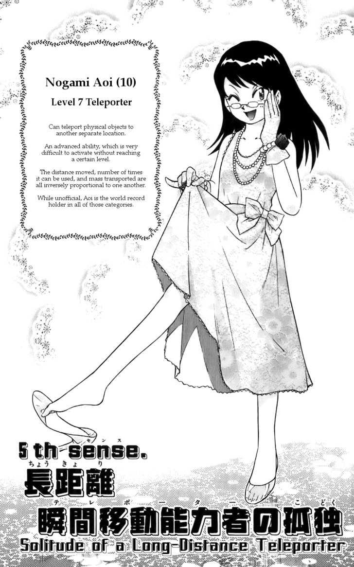 Zettai Karen Children 9 Page 2