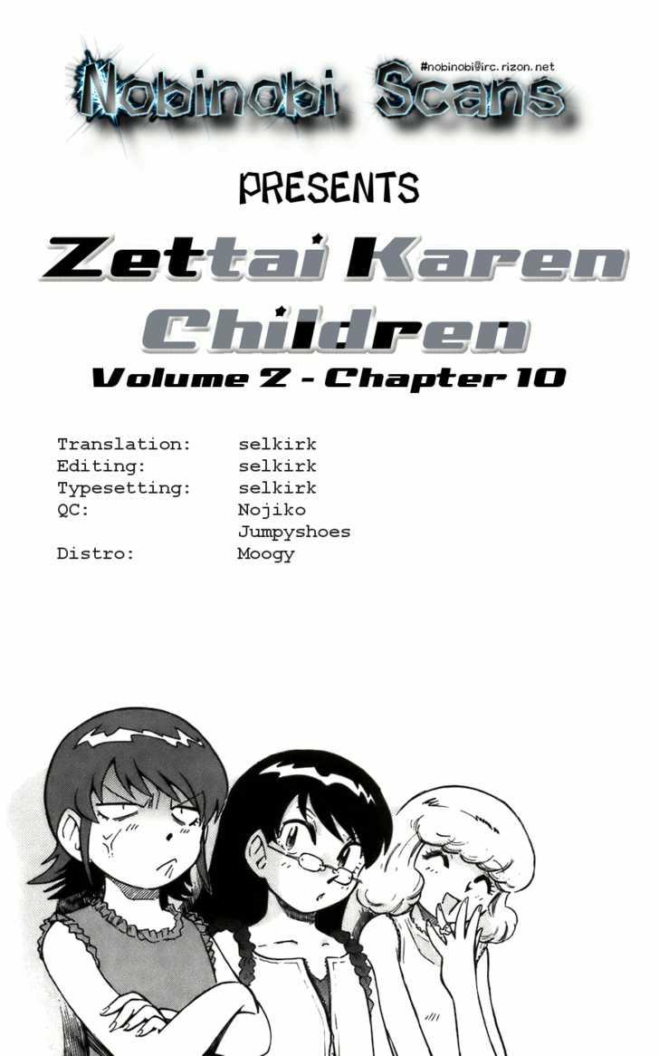 Zettai Karen Children 10 Page 1