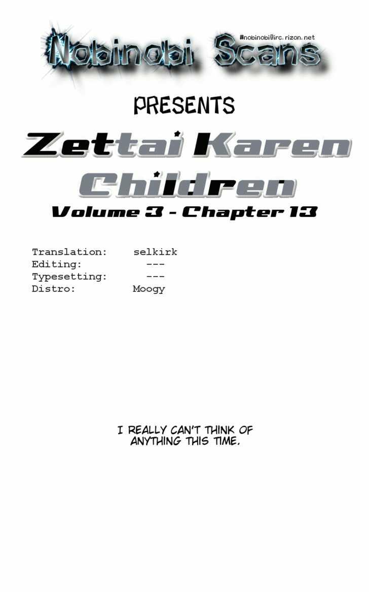 Zettai Karen Children 13 Page 1