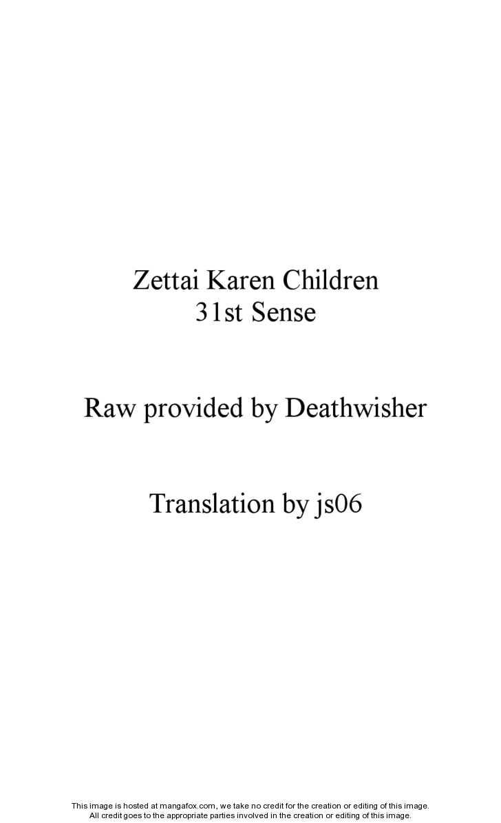 Zettai Karen Children 31 Page 1