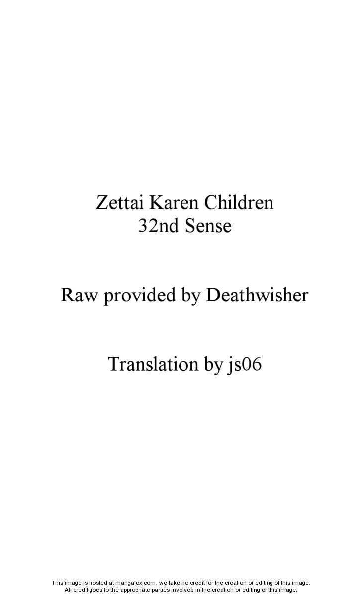 Zettai Karen Children 32 Page 1