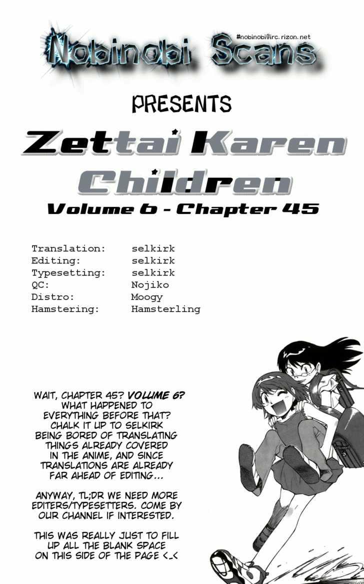 Zettai Karen Children 45 Page 1