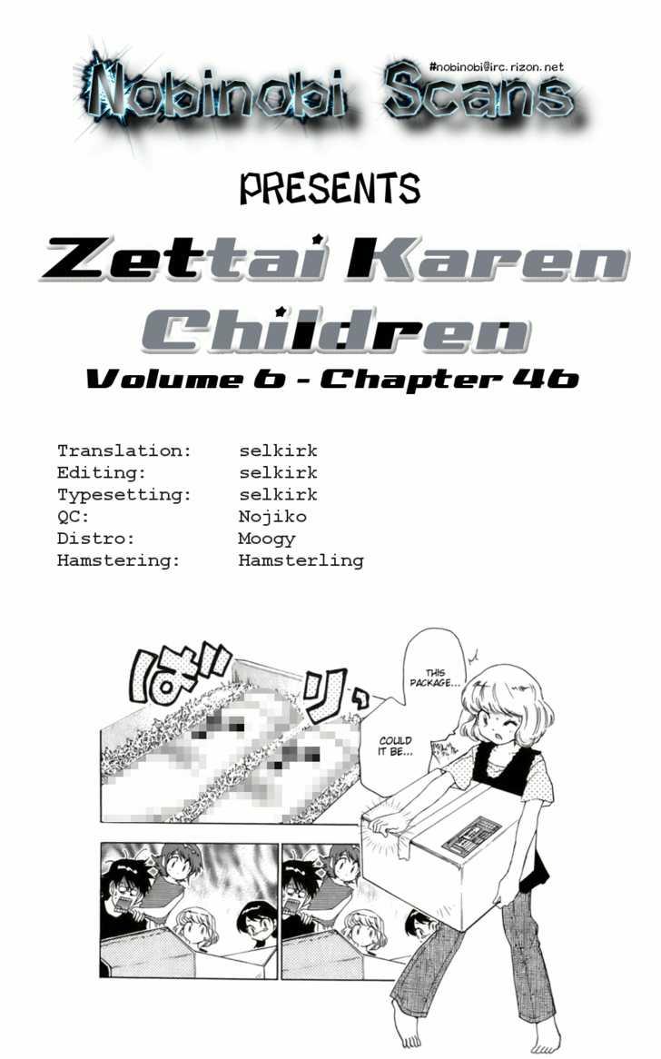 Zettai Karen Children 46 Page 1