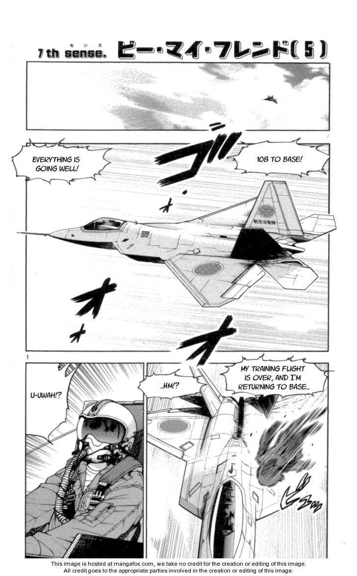 Zettai Karen Children 109 Page 2