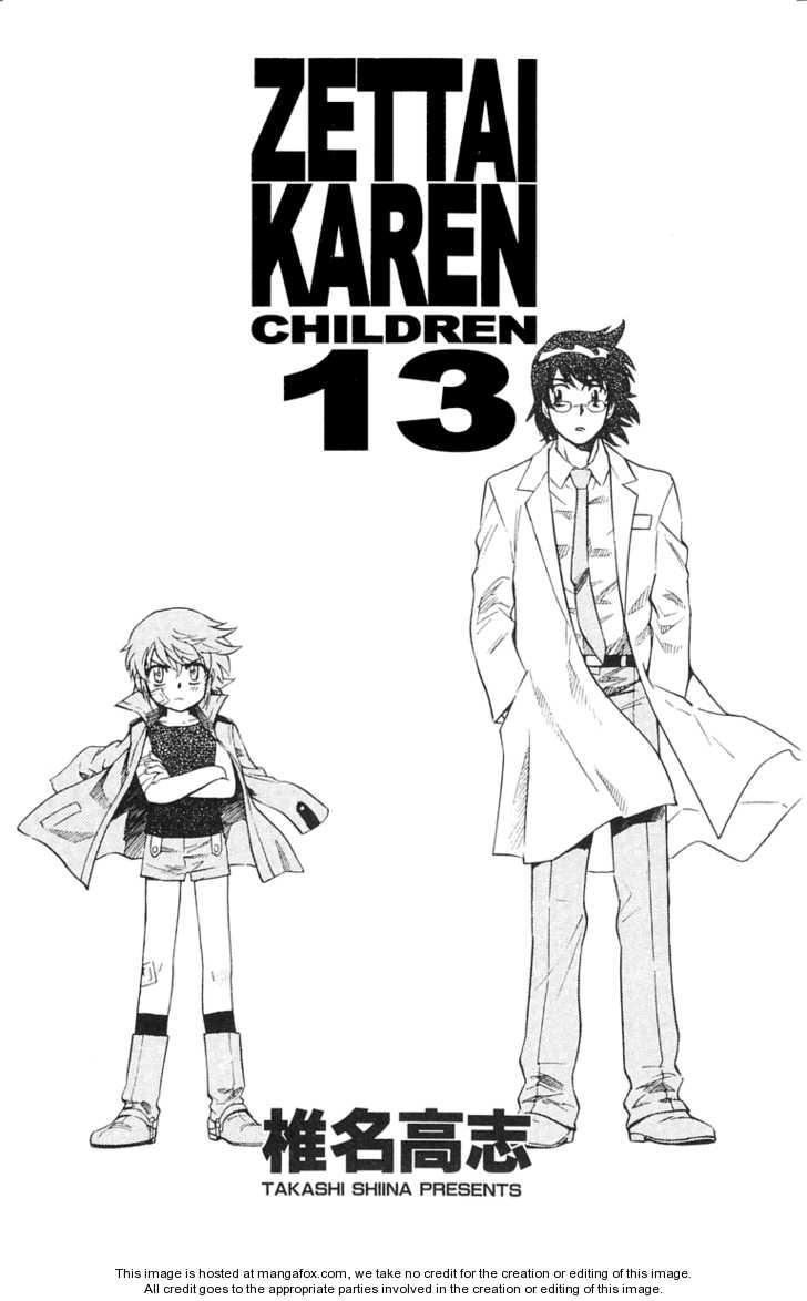 Zettai Karen Children 113 Page 5
