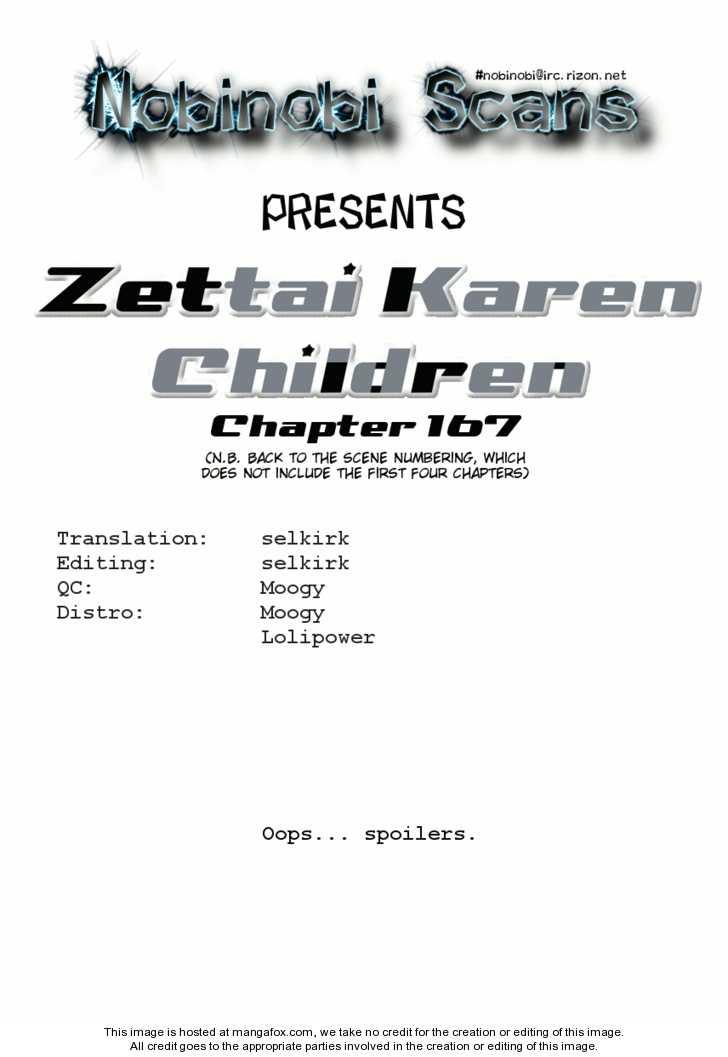 Zettai Karen Children 167 Page 1