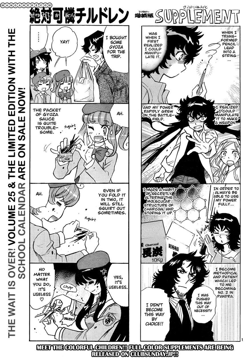 Zettai Karen Children 249 Page 1