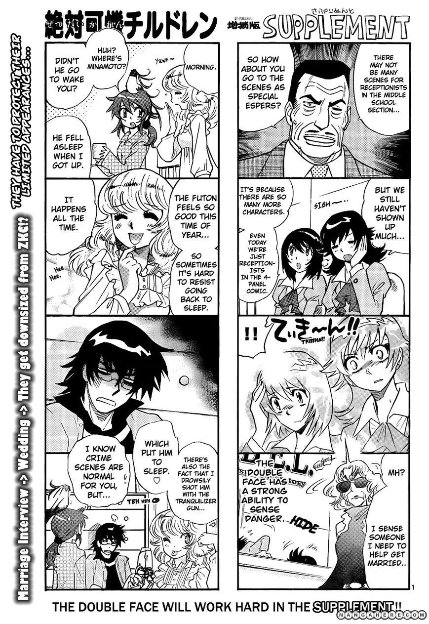 Zettai Karen Children 253 Page 1