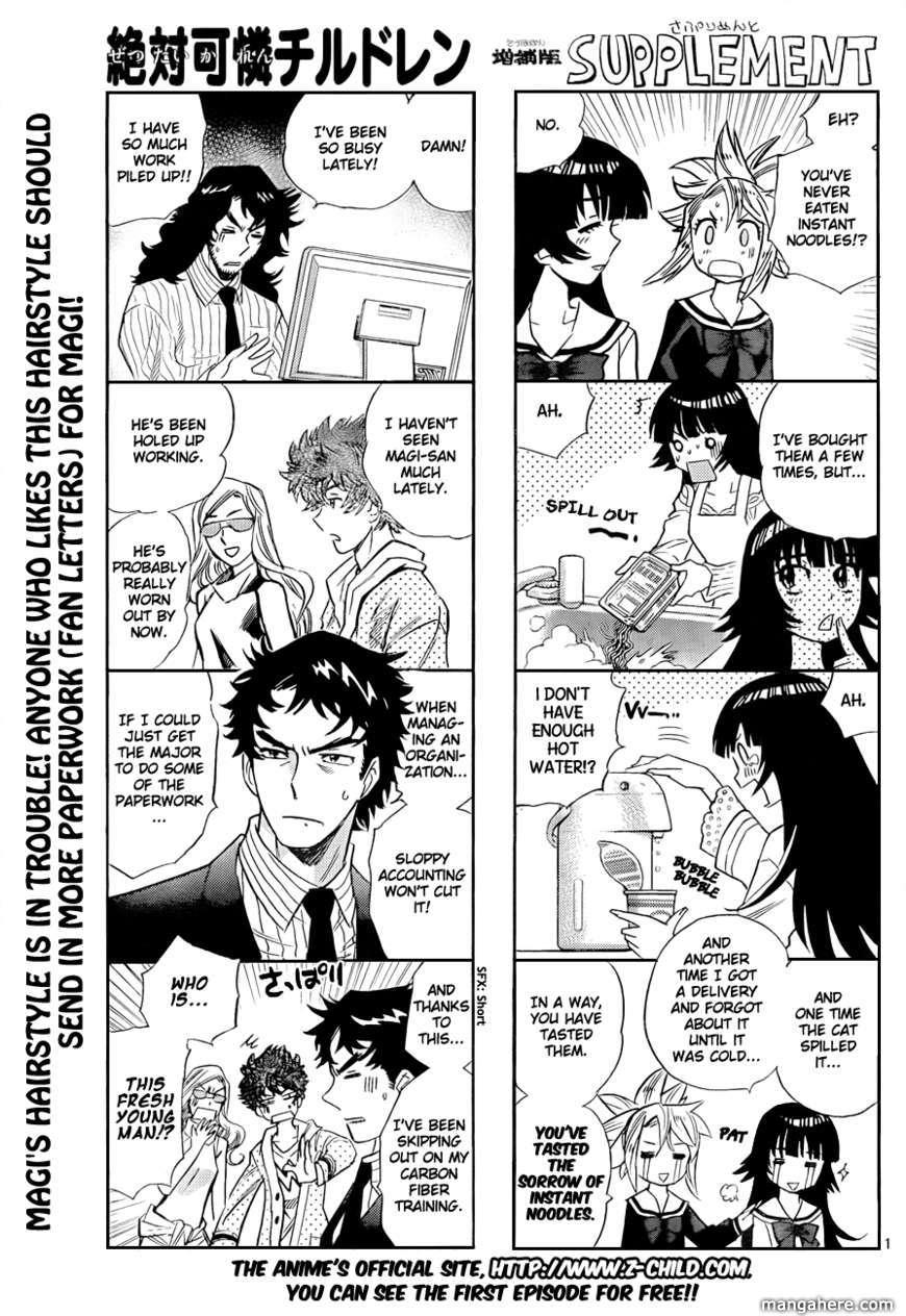 Zettai Karen Children 257 Page 1