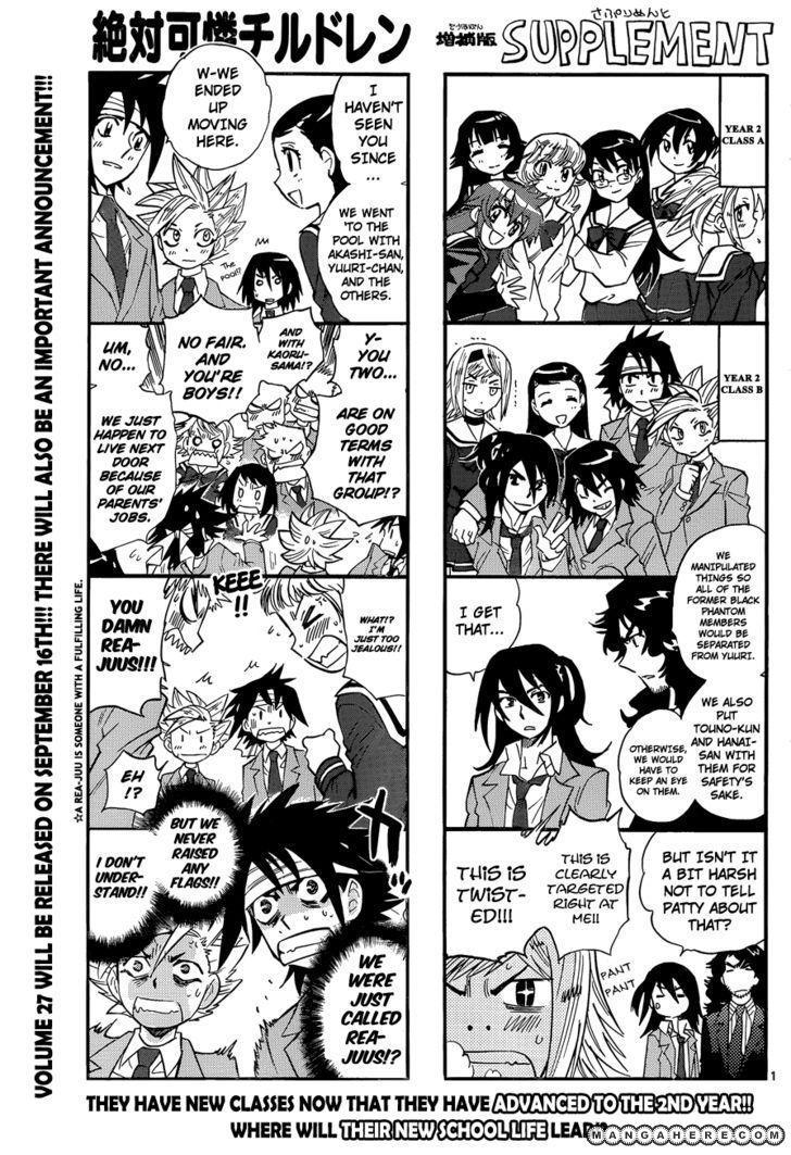Zettai Karen Children 274 Page 1