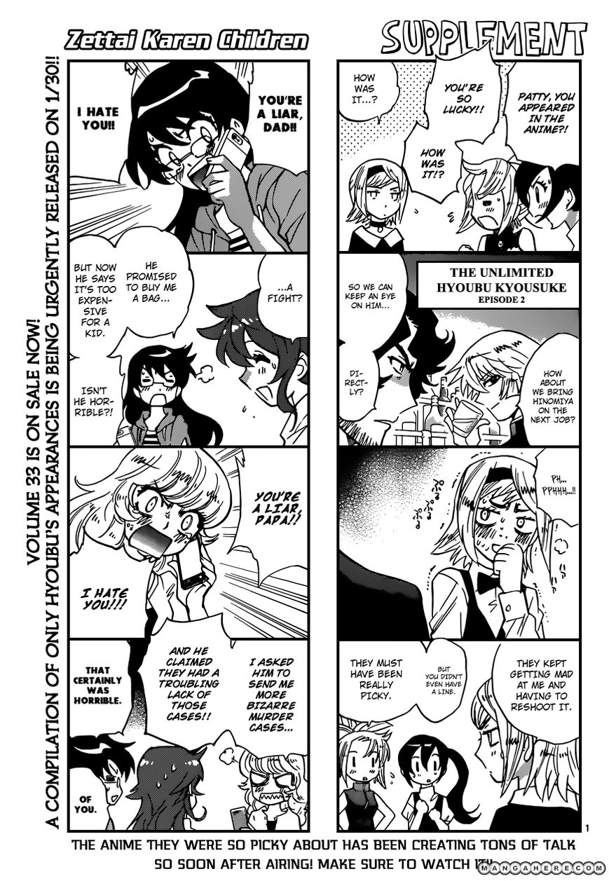 Zettai Karen Children 332 Page 2