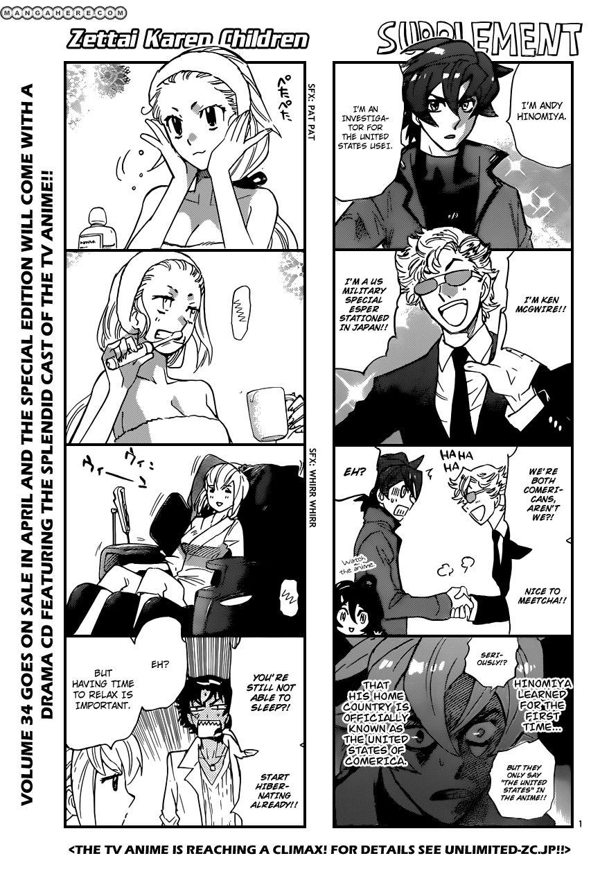 Zettai Karen Children 335 Page 2
