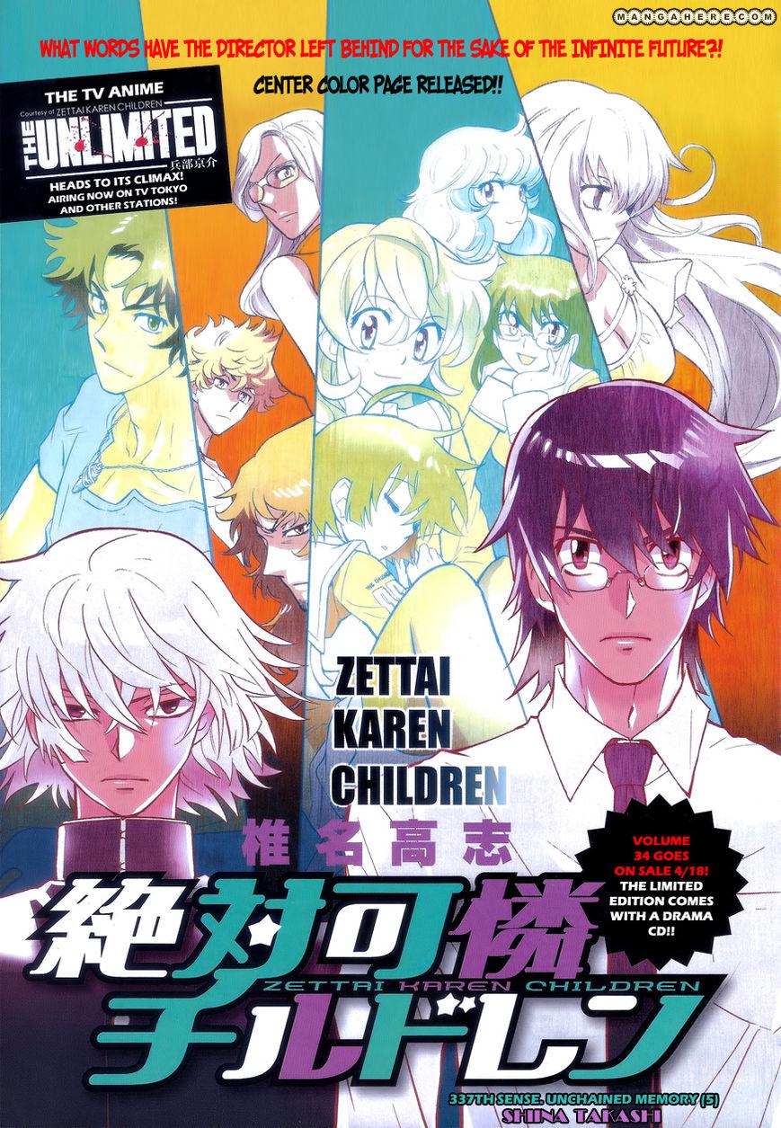 Zettai Karen Children 337 Page 1