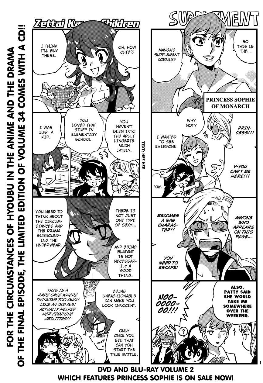 Zettai Karen Children 343 Page 1