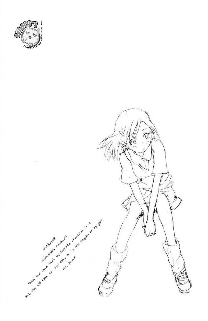 To Aru Majutsu no Index 4 Page 1