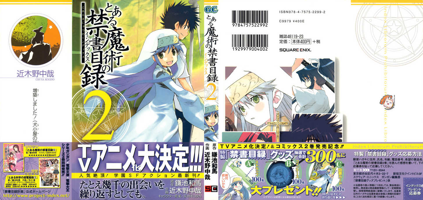 To Aru Majutsu no Index 6 Page 2