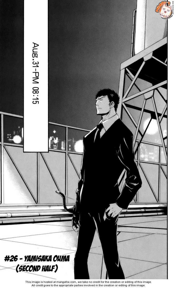 To Aru Majutsu no Index 26 Page 1