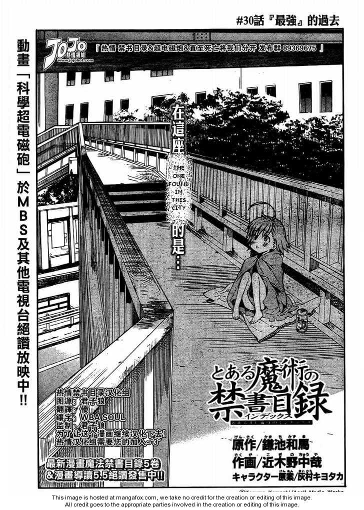 To Aru Majutsu no Index 30 Page 1