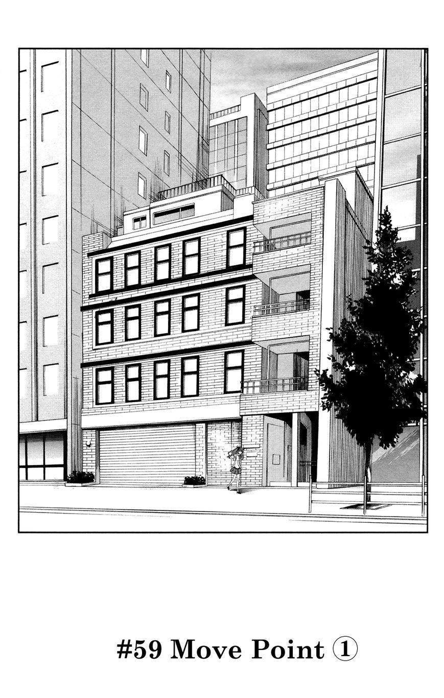 To Aru Majutsu no Index 59 Page 1