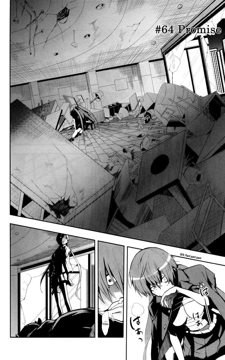 To Aru Majutsu no Index 64 Page 2