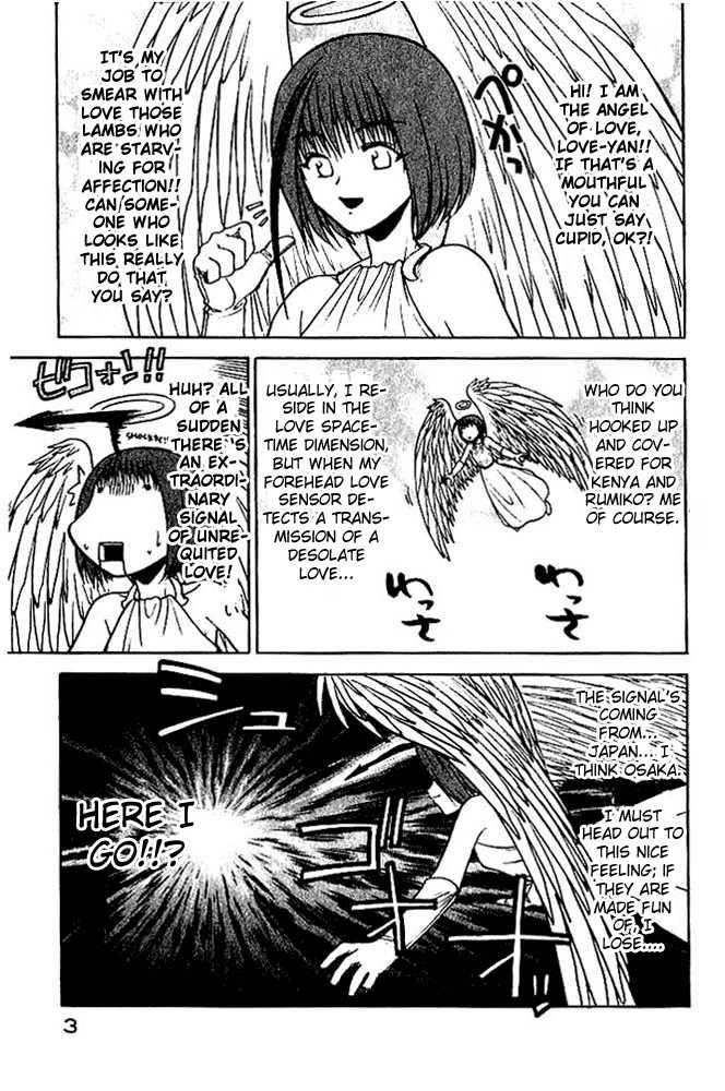 Rabuyan 1 Page 2