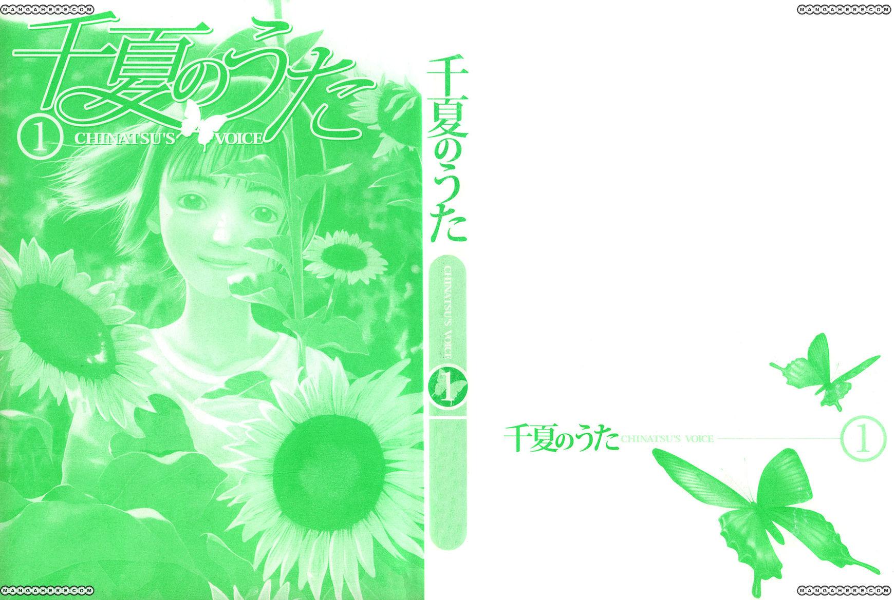 Chinatsu no Uta 1 Page 2