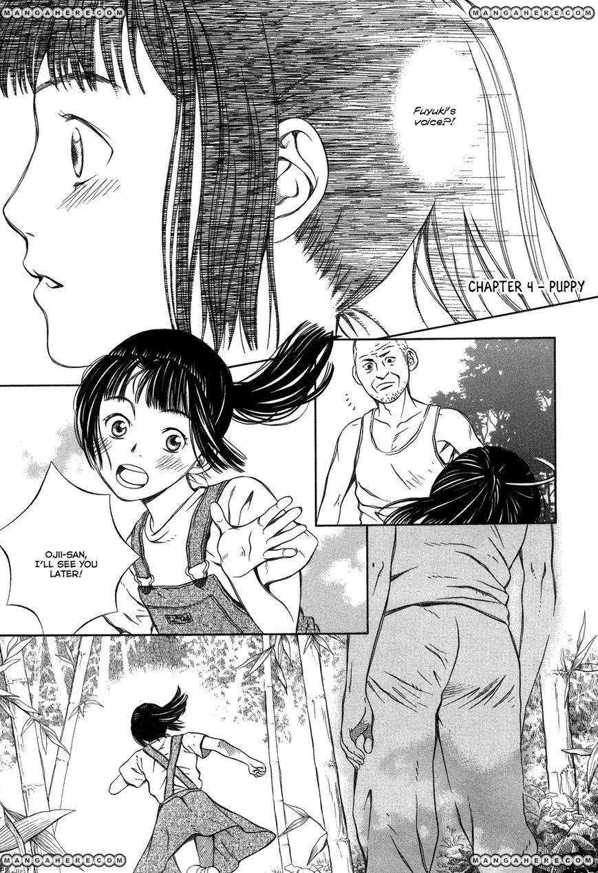 Chinatsu no Uta 4 Page 1