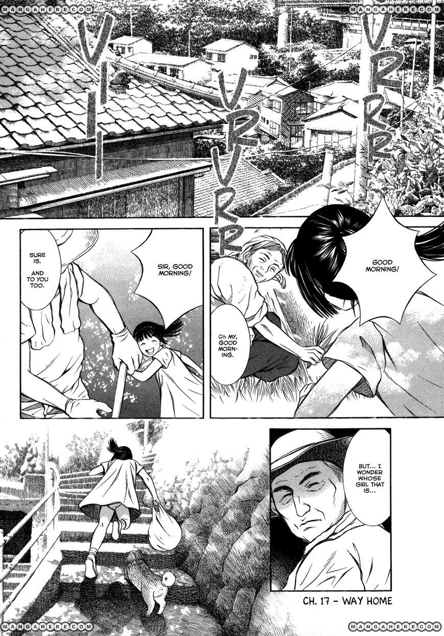 Chinatsu no Uta 17 Page 1