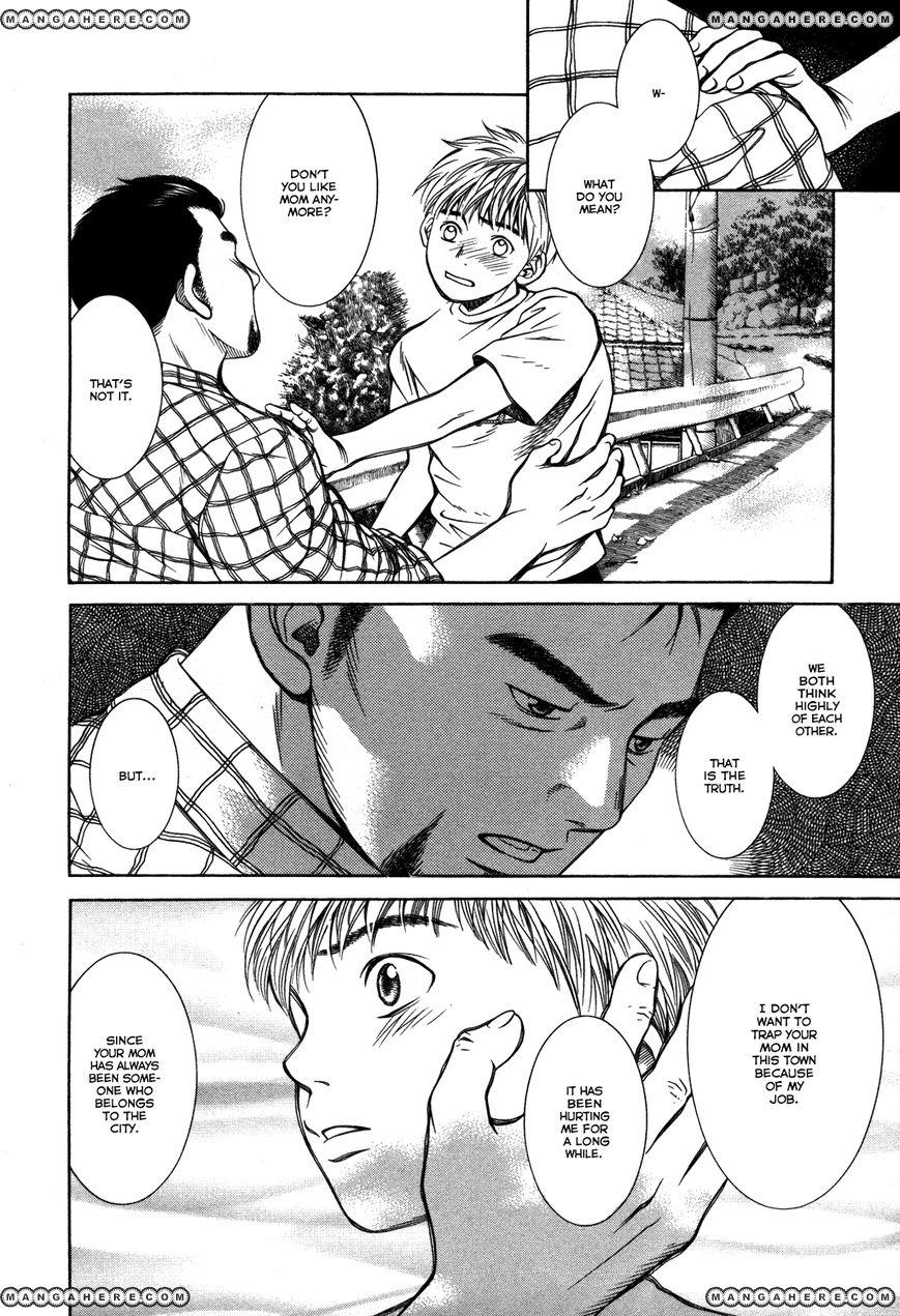 Chinatsu no Uta 18 Page 3