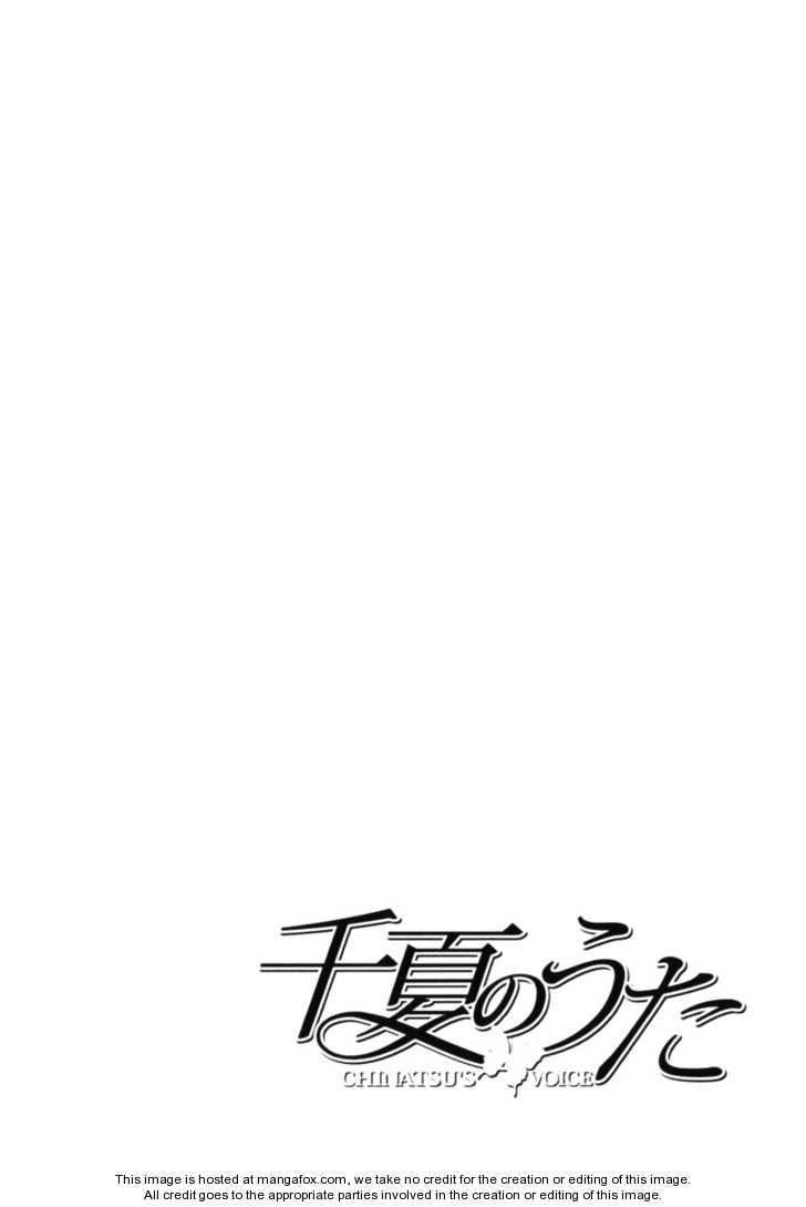 Chinatsu no Uta 22 Page 1