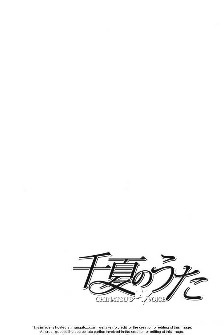 Chinatsu no Uta 23 Page 1