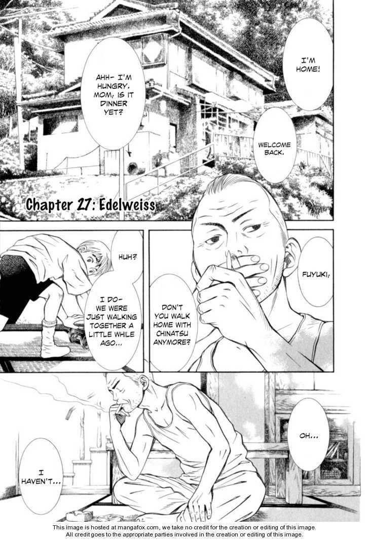Chinatsu no Uta 27 Page 2