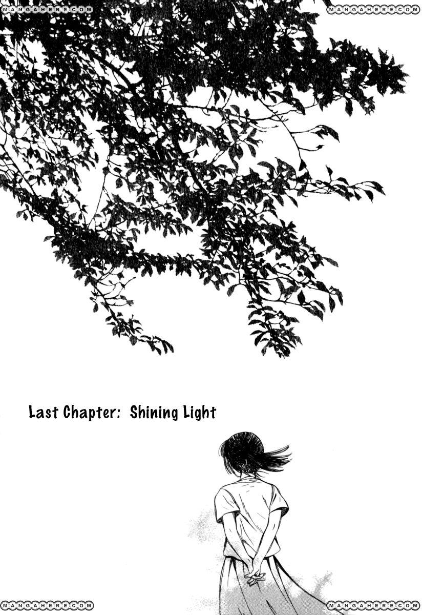 Chinatsu no Uta 31 Page 2