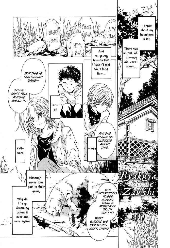 Byakuya Zaushi 2 Page 2