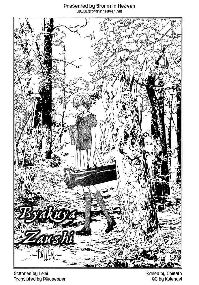 Byakuya Zaushi 3 Page 1