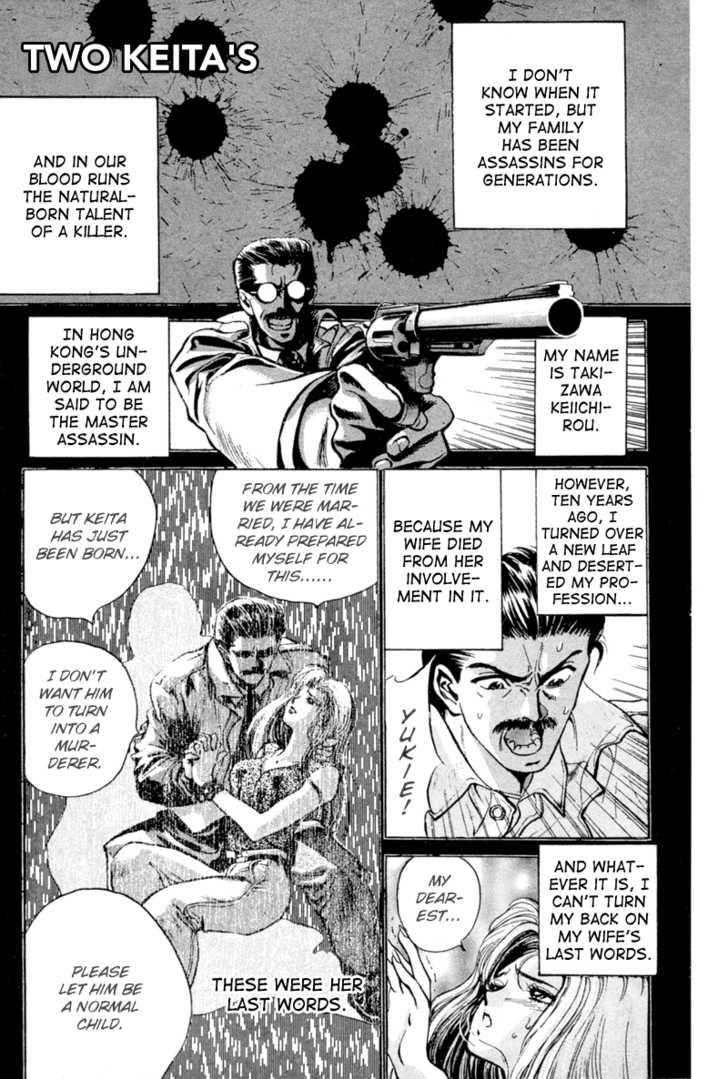 Black City 2 Page 2