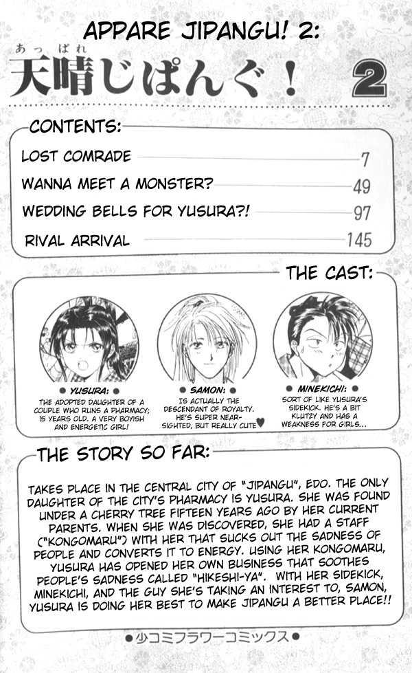 Appare Jipangu! 5 Page 2