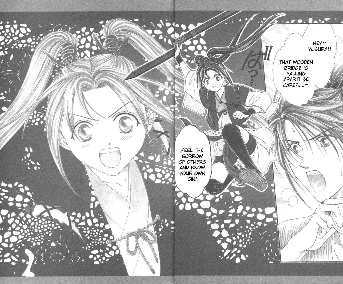 Appare Jipangu! 9 Page 3