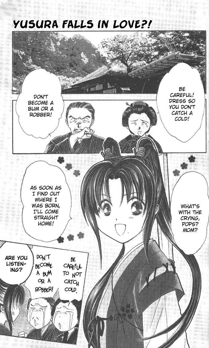 Appare Jipangu! 10 Page 1