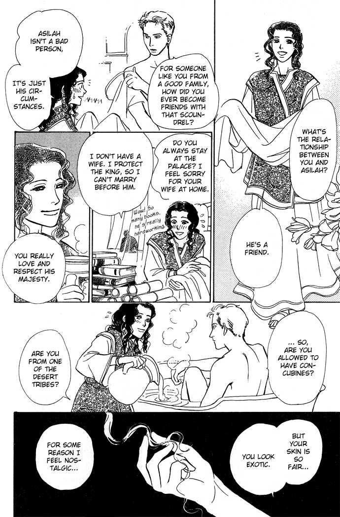 Suna no Ue no Rakuen 1.2 Page 2