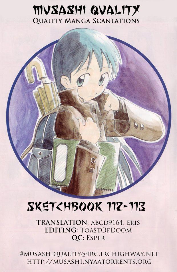 Sketchbook 112 Page 1