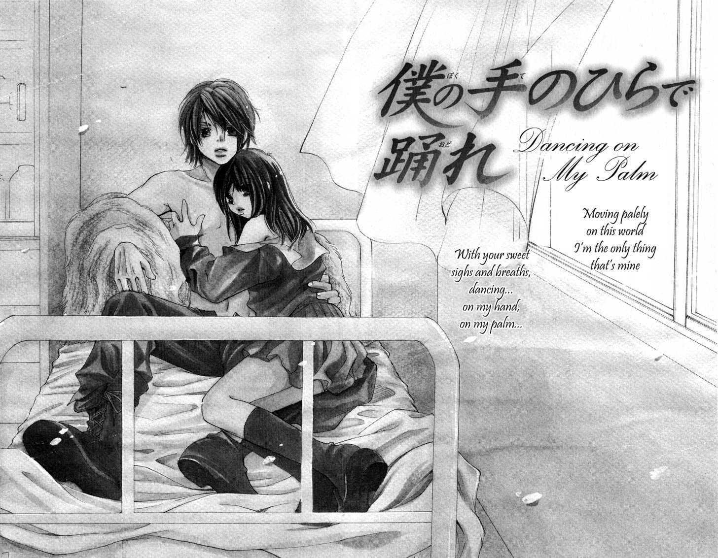 Boku no Tenohira de Odore 1 Page 4