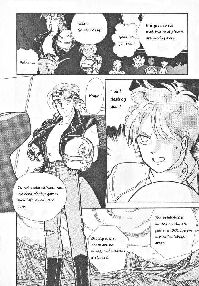 Break Age 9 Page 1